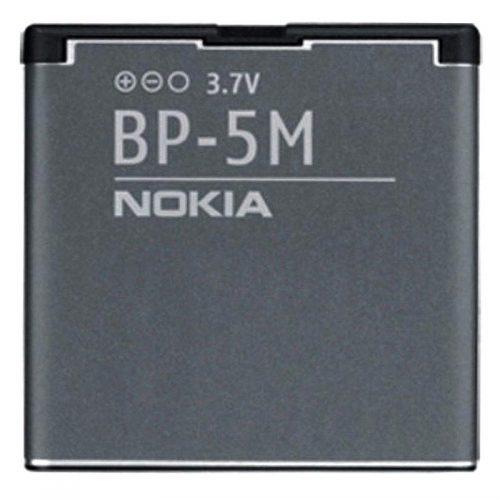 BP-5M-Battery-13012016-01-p
